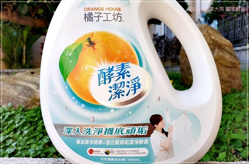 橘子工坊酵素洗衣精 02.jpg