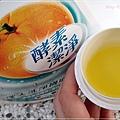 橘子工坊酵素洗衣精 10.jpg