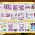 伯寶行兒童玩具推薦 時尚巧拼包系列DIY玩具 蜜糖甜心筆袋&閃耀夢境小包 06.jpg