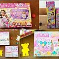 伯寶行兒童玩具推薦 時尚巧拼包系列DIY玩具 蜜糖甜心筆袋&閃耀夢境小包 03.jpg
