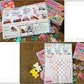 伯寶行兒童玩具推薦 時尚巧拼包系列DIY玩具 蜜糖甜心筆袋&閃耀夢境小包 19.jpg