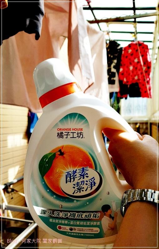橘子工坊酵素洗衣精 13.jpg