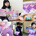 伯寶行兒童玩具推薦 時尚巧拼包系列DIY玩具 蜜糖甜心筆袋&閃耀夢境小包 00.jpg