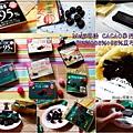 Meiji明治 CACAO系列巧克力(72%+86%+95%黑巧克力) 00.jpg