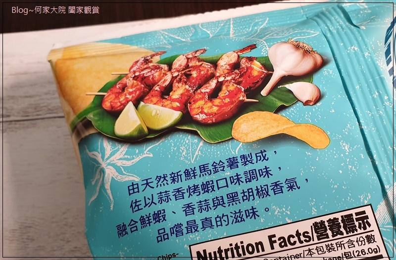 卡迪那全天然洋芋片(蒜香烤蝦口味+咖哩口味) 06.jpg