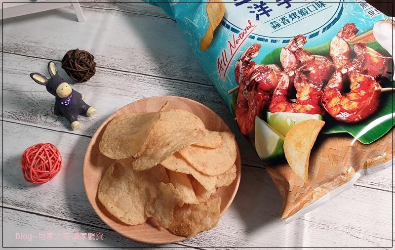 卡迪那全天然洋芋片(蒜香烤蝦口味+咖哩口味) 07.jpg