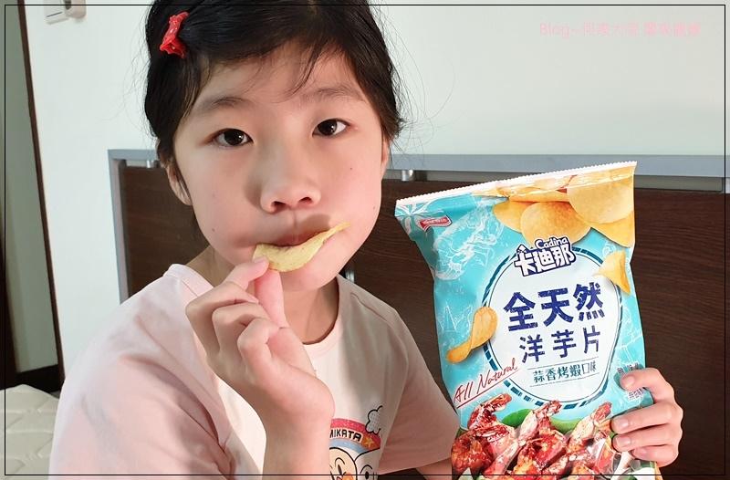 卡迪那全天然洋芋片(蒜香烤蝦口味+咖哩口味) 10.jpg