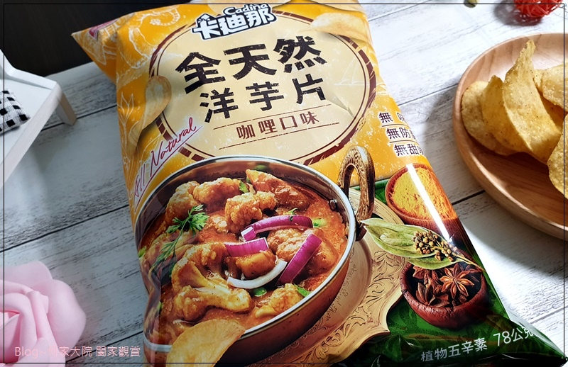 卡迪那全天然洋芋片(蒜香烤蝦口味+咖哩口味) 12.jpg