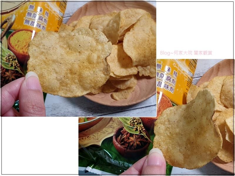 卡迪那全天然洋芋片(蒜香烤蝦口味+咖哩口味) 17.jpg