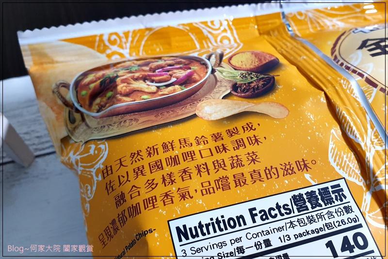 卡迪那全天然洋芋片(蒜香烤蝦口味+咖哩口味) 14.jpg