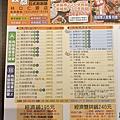 錢都日式涮涮鍋(林口仁愛店) 林口家樂福對面+菜單+冷飲冰品無限享用 05.jpg