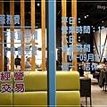 耀武羊威羊肉爐吃到飽(林口概念店) 04.jpg