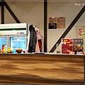 耀武羊威羊肉爐吃到飽(林口概念店) 05-1.jpg