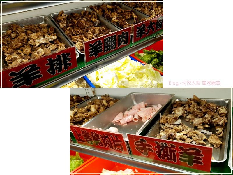 耀武羊威羊肉爐吃到飽(林口概念店) 11-1.jpg