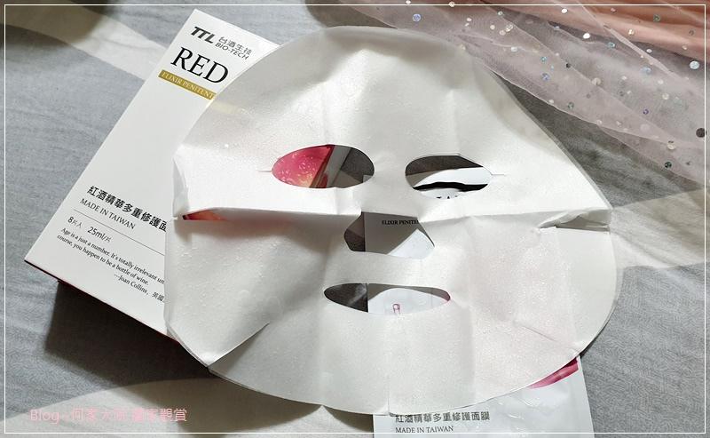 台酒生技VINATA 紅酒精華多重修護面膜 10.jpg
