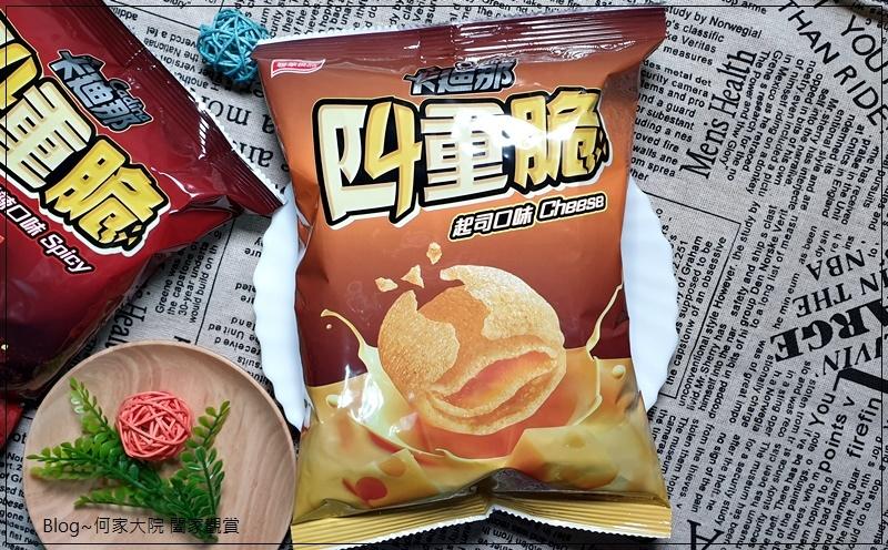 聯華食品卡迪那四重脆起司口味&香辣口味 玉米點心 02.jpg
