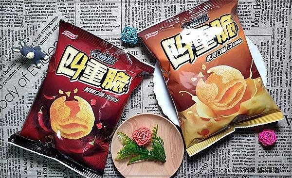 聯華食品卡迪那四重脆起司口味&香辣口味 玉米點心 01.jpg