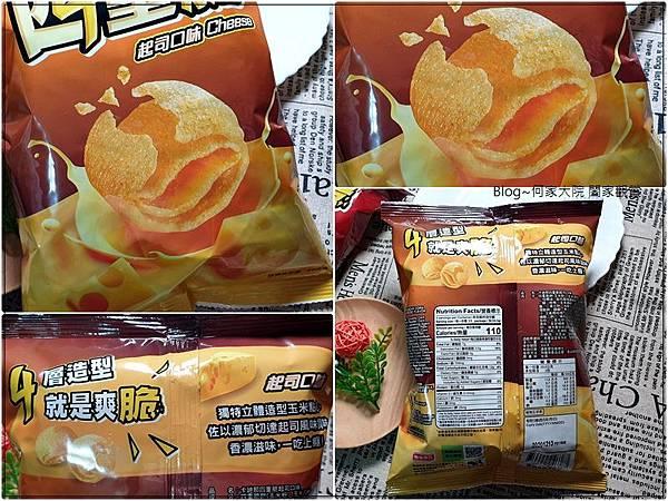 聯華食品卡迪那四重脆起司口味&香辣口味 玉米點心 03.jpg