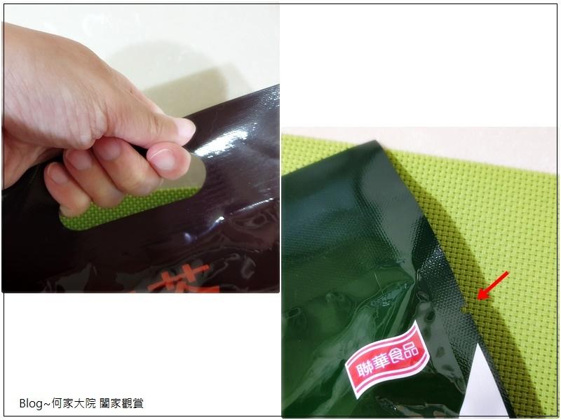 萬歲牌 抹茶堅果拿鐵+紅茶堅果拿鐵 02.jpg