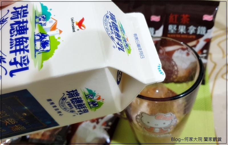 萬歲牌 抹茶堅果拿鐵+紅茶堅果拿鐵 12.jpg