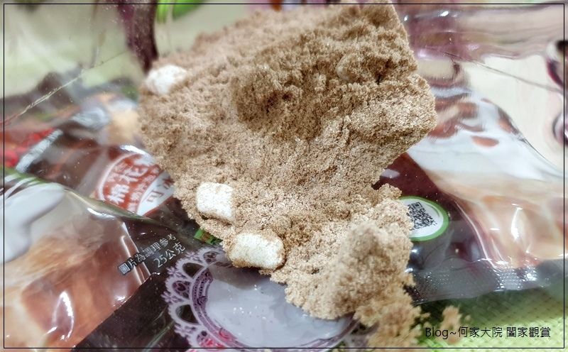 萬歲牌 抹茶堅果拿鐵+紅茶堅果拿鐵 11.jpg