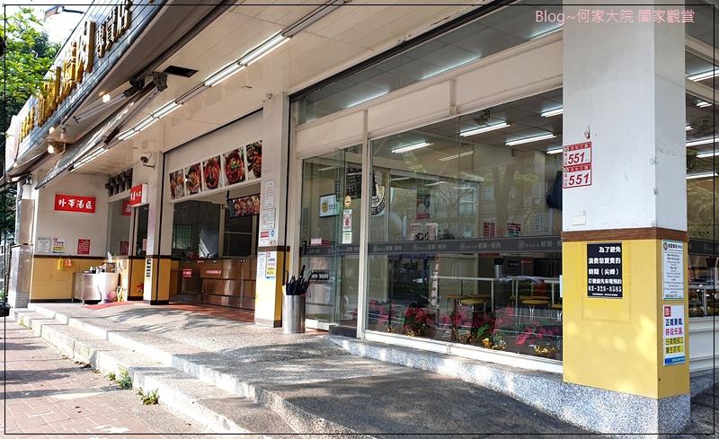 台北永康豬腳爌肉專賣店(桃園華亞店)~華亞科技園區旁+便當 02.jpg