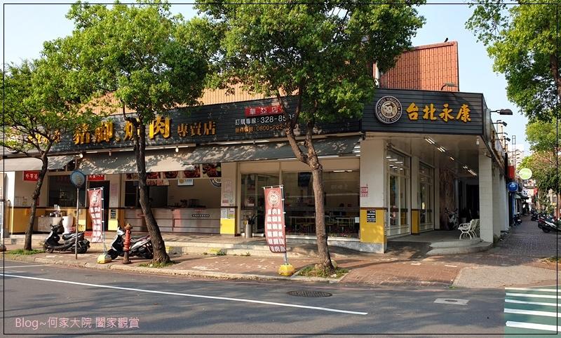 台北永康豬腳爌肉專賣店(桃園華亞店)~華亞科技園區旁+便當 01.jpg