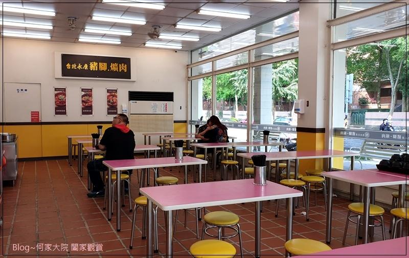 台北永康豬腳爌肉專賣店(桃園華亞店)~華亞科技園區旁+便當 07.jpg