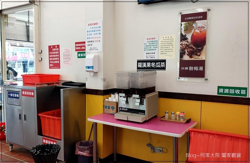 台北永康豬腳爌肉專賣店(桃園華亞店)~華亞科技園區旁+便當 08.jpg