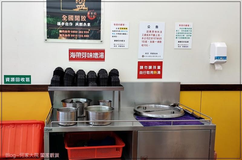 台北永康豬腳爌肉專賣店(桃園華亞店)~華亞科技園區旁+便當 09.jpg