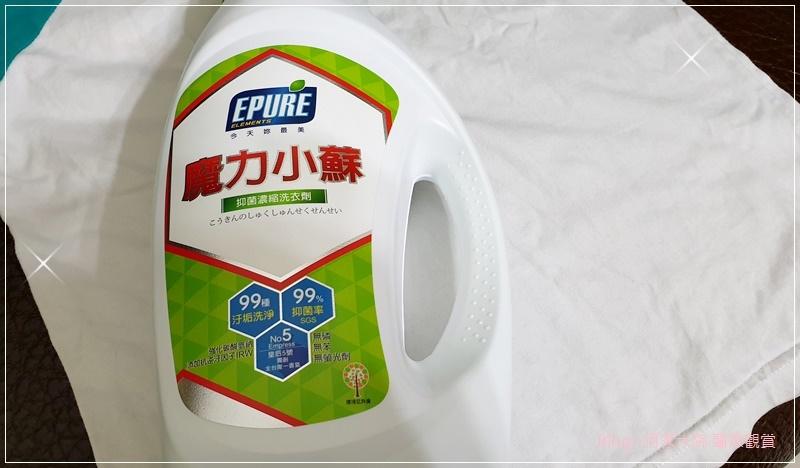 EPURE恩普樂 魔力小蘇淨化濃縮洗衣精-洗衣精推薦 14.jpg