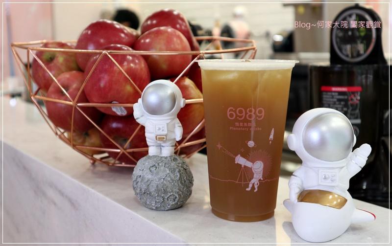 6989恆星系飲品~林口長庚必喝+天然健康飲品+漸層視覺系手搖飲 11.JPG