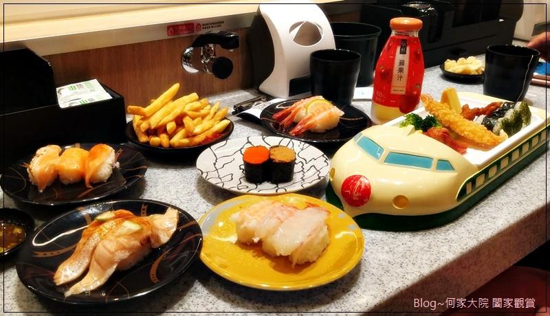點爭鮮Magic Touch(林口店)手機點餐+新幹線直送+日式料理+壽司生魚片天婦羅 15.jpg
