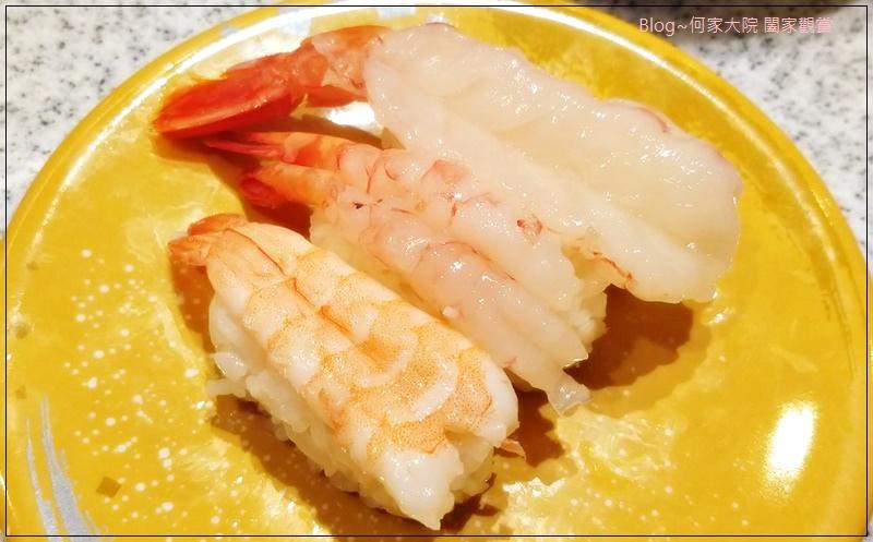點爭鮮Magic Touch(林口店)手機點餐+新幹線直送+日式料理+壽司生魚片天婦羅 17.jpg