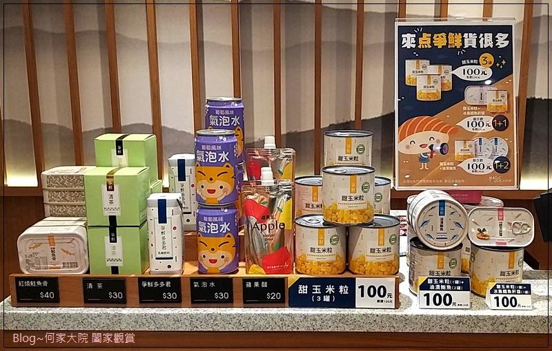 點爭鮮Magic Touch(林口店)手機點餐+新幹線直送+日式料理+壽司生魚片天婦羅 28.jpg
