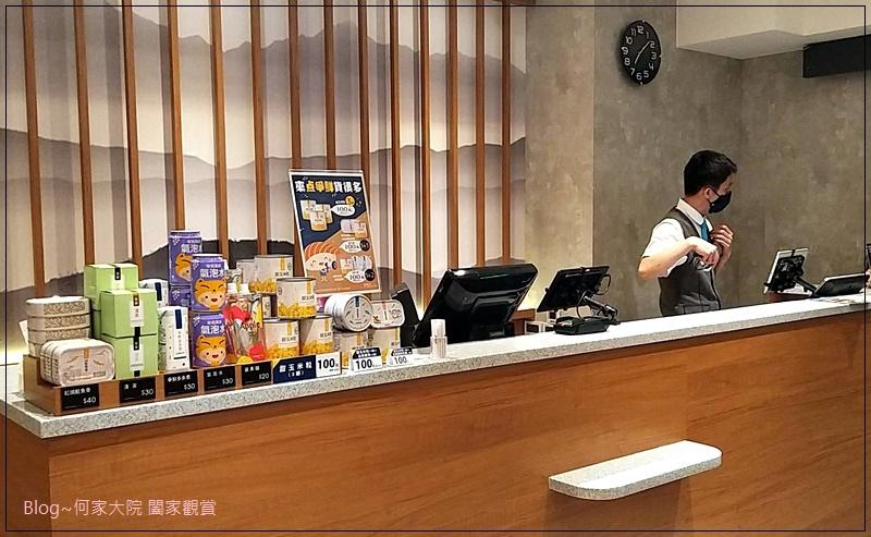 點爭鮮Magic Touch(林口店)手機點餐+新幹線直送+日式料理+壽司生魚片天婦羅 27-1.jpg