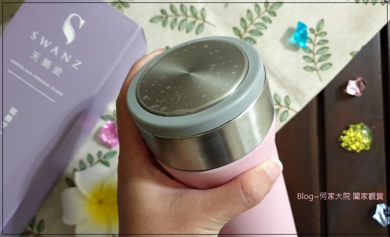 SWANZ 好提杯-陶瓷火炬杯(陶瓷保溫杯+保冷保溫+保溫杯推薦+可提取) 07.jpg