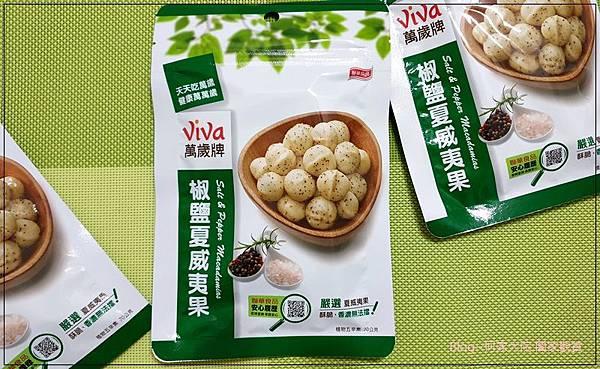 聯華食品萬歲牌椒鹽夏威夷果 02.jpg