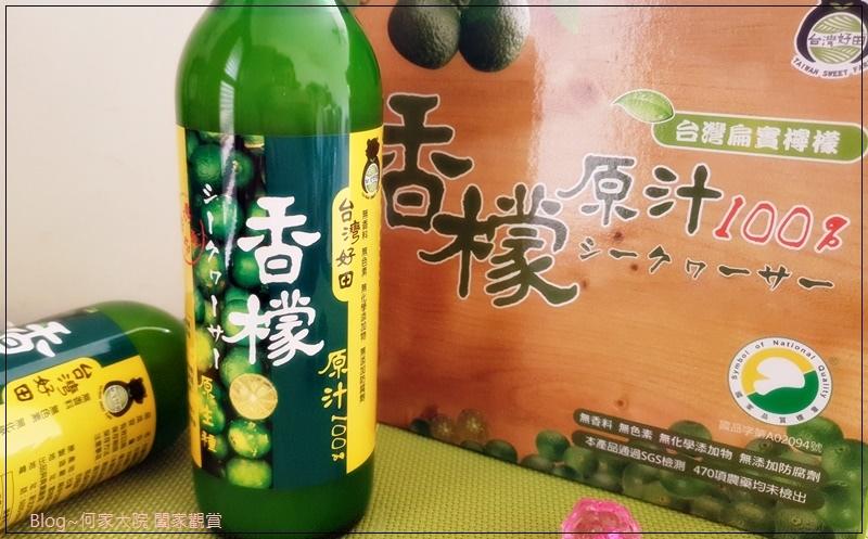 台灣好田香檬原汁 02-1.jpg