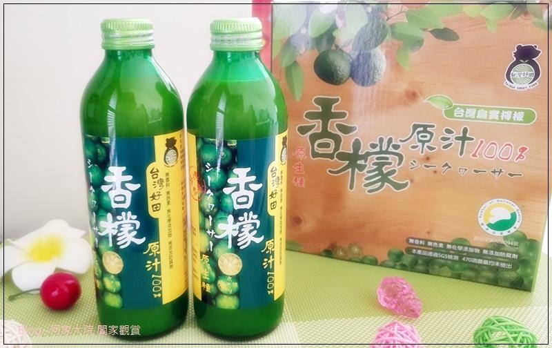 台灣好田香檬原汁 01.jpg