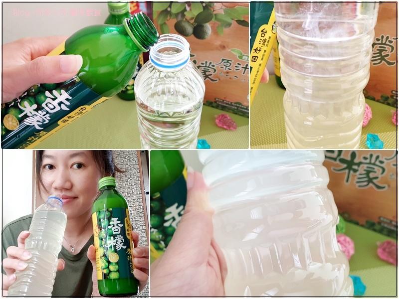 台灣好田香檬原汁 13.jpg
