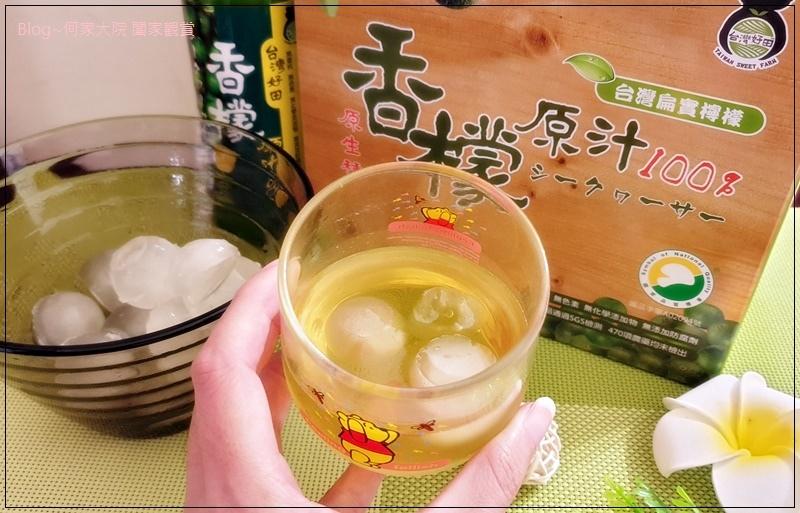 台灣好田香檬原汁 17.jpg