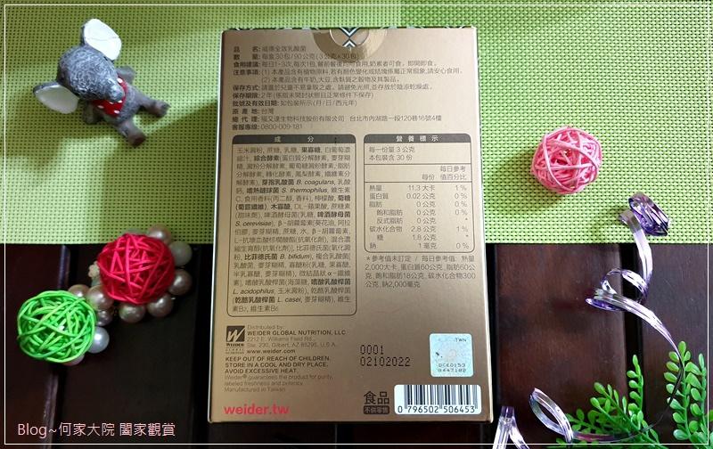 威德WEIDER全效乳酸菌(乳酸菌推薦) 02.jpg