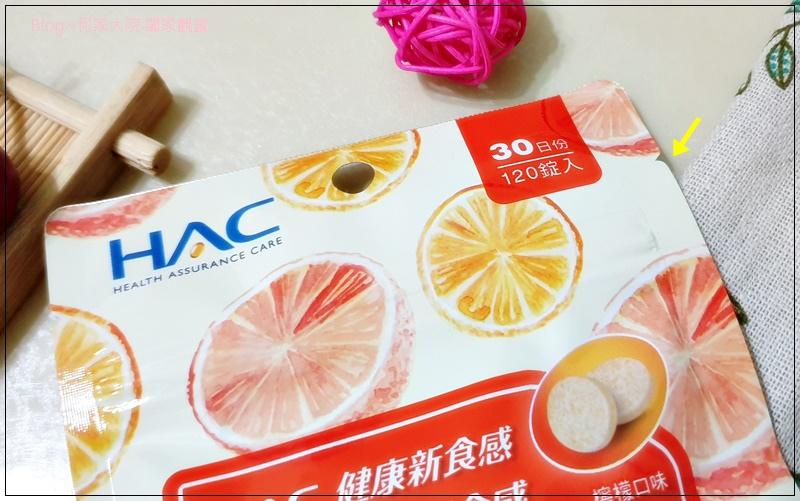 HAC機能性口含錠 B群(咖啡歐蕾口味)+維生素C(檸檬口味) 04.jpg