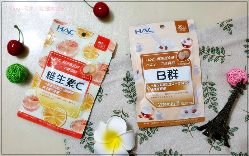 HAC機能性口含錠 B群(咖啡歐蕾口味)+維生素C(檸檬口味) 01.jpg