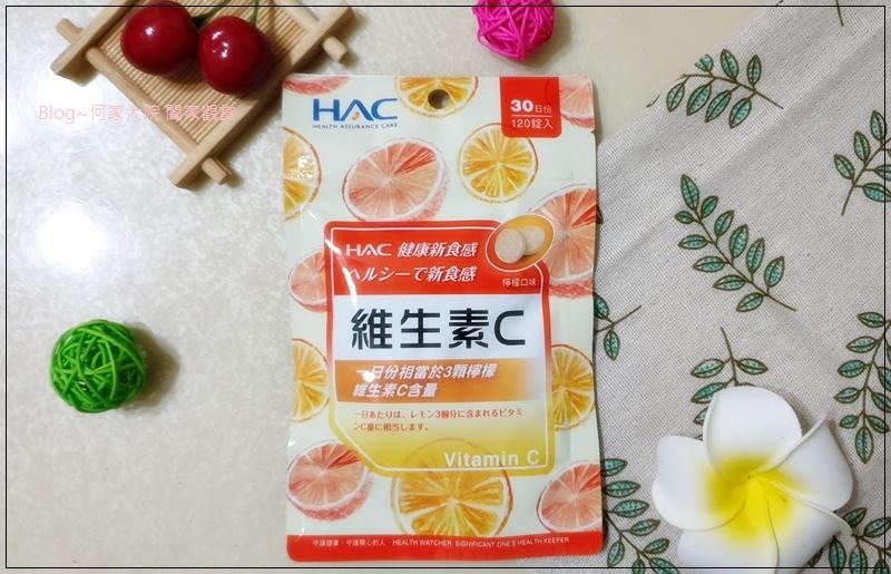 HAC機能性口含錠 B群(咖啡歐蕾口味)+維生素C(檸檬口味) 02.jpg