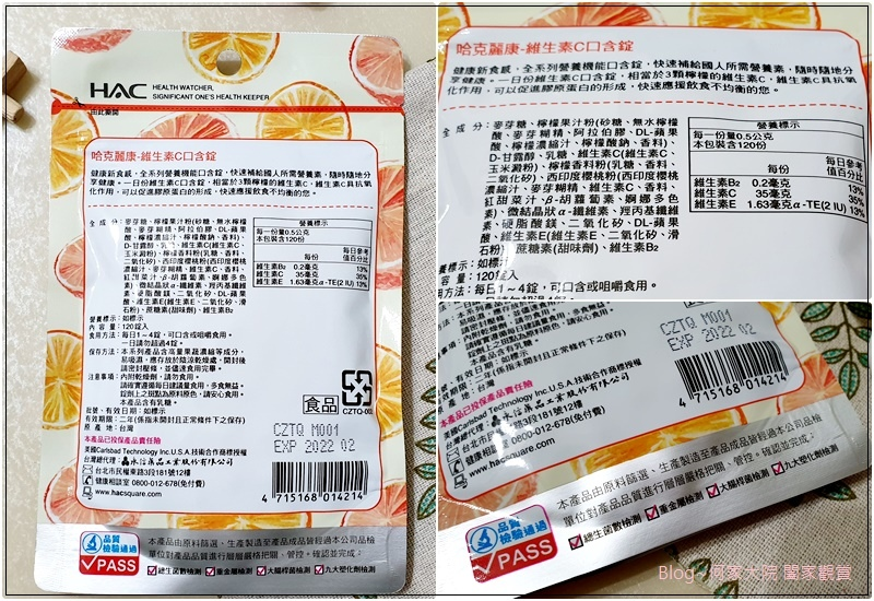 HAC機能性口含錠 B群(咖啡歐蕾口味)+維生素C(檸檬口味) 05.jpg