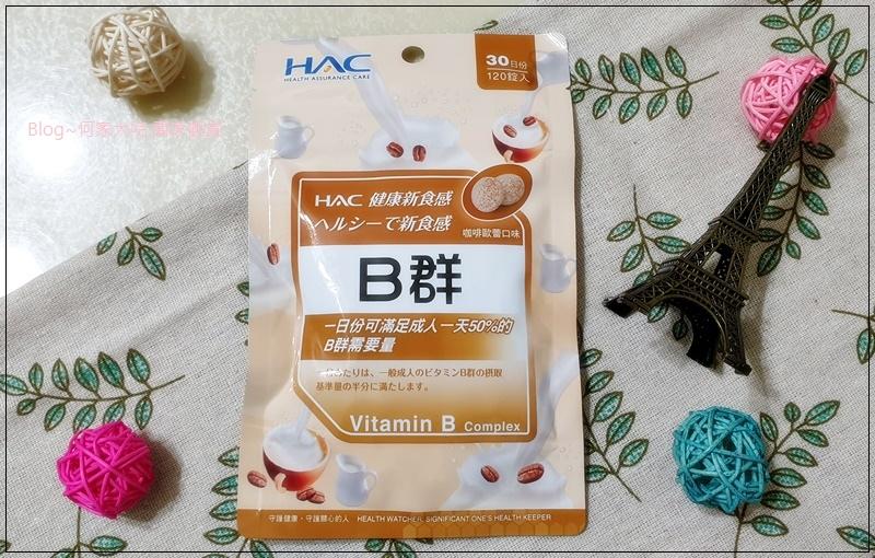 HAC機能性口含錠 B群(咖啡歐蕾口味)+維生素C(檸檬口味) 10.jpg