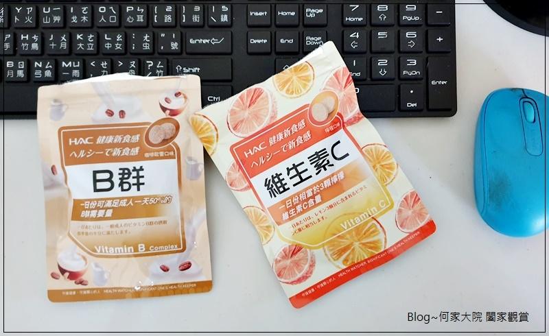 HAC機能性口含錠 B群(咖啡歐蕾口味)+維生素C(檸檬口味) 17.jpg