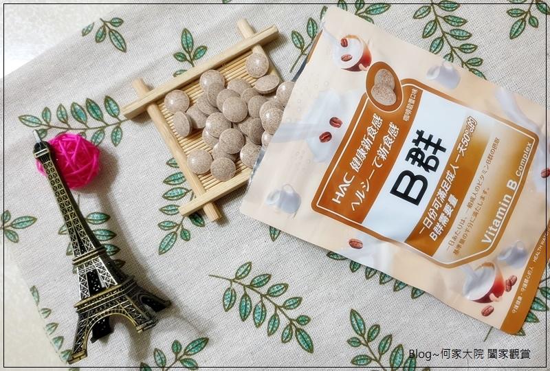 HAC機能性口含錠 B群(咖啡歐蕾口味)+維生素C(檸檬口味) 13.jpg